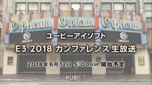 UBI E3 2018