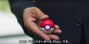 Nintendo E3 2018 モンスターボールPlus