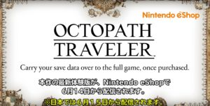 Nintendo E3 2018 OCTOPATH TRAVELER