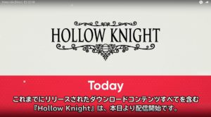 Nintendo E3 2018 Hollow knight 発売