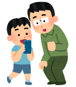 家族 ゲーム コミュニケーション 会話